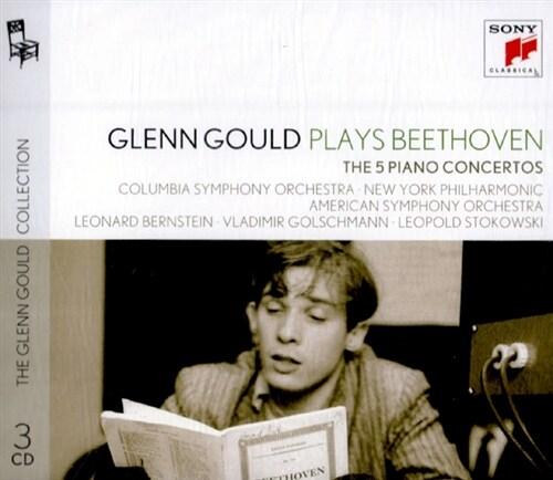 [수입] 글렌 굴드가 연주하는 베토벤 : 피아노 협주곡 1-5번 [3CD]