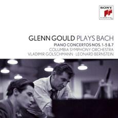 [수입] 글렌 굴드가 연주하는 바흐 : 피아노 협주곡 1-5번, 7번 [2CD]