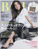 BAILA (バイラ) 2019年 08月號 [雜誌]