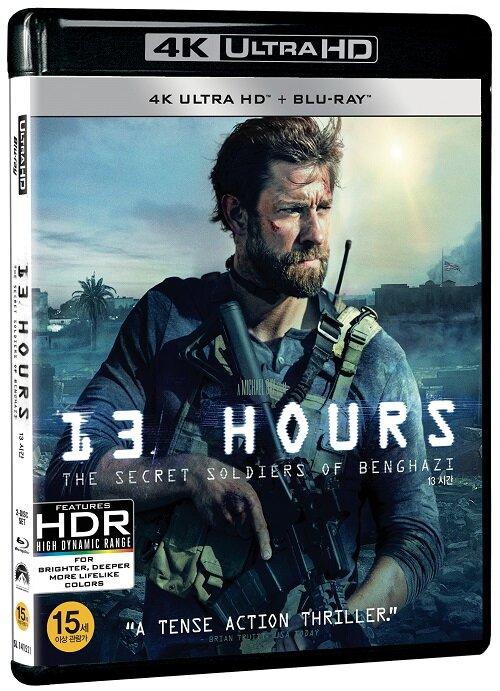[4K 블루레이] 13시간 (2disc: 4K UHD + 2D)