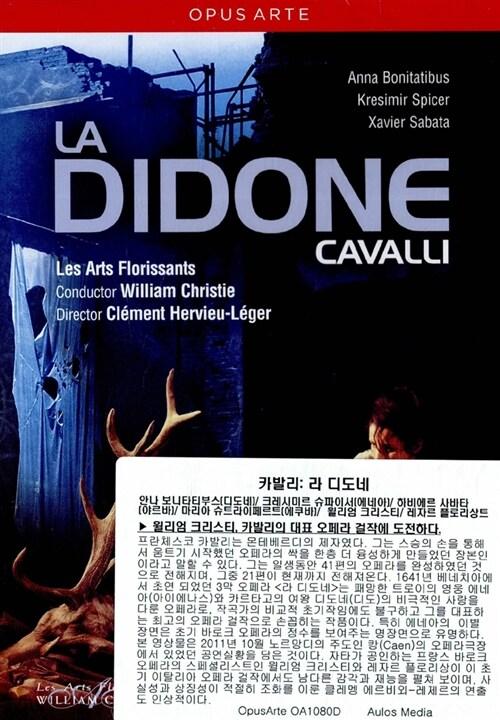 [수입] 카발리 : 라 디도네