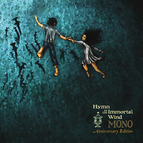 [수입] MONO - Hymn To The Immortal Wind [10 Year Anniversary Edition]