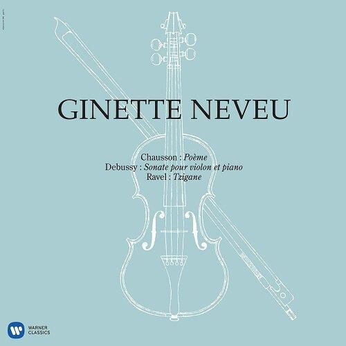 [수입] 쇼숑: 시곡 / 드뷔시: 바이올린 소나타 / 라벨: 치간느 (180g LP)