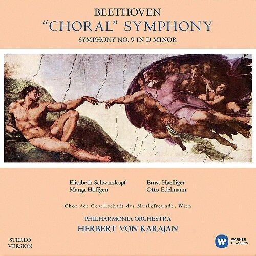 [수입] 베토벤 : 교향곡 9번 (스테레오버전 180g 2LP 한정반)