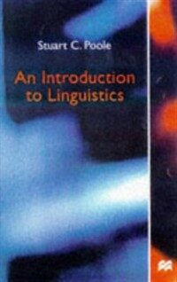 An Introduction to Linguistics (Paperback)