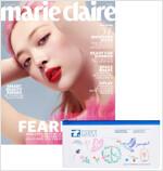 마리끌레르 Marie Claire A형 2019.7