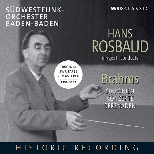 [수입] 브람스: 교향곡 전곡, 세레나데 1번, 2번, 피아노 협주곡 1번, 2번 [6CD]