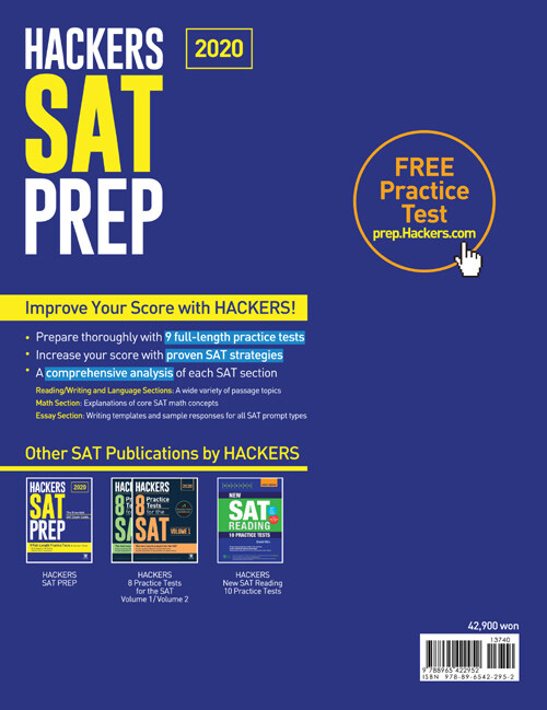 Hackers SAT Prep : The Essential SAT Study Guide - 9 Full