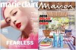 마리끌레르 Marie Claire + 메종 Maison 2019.7 - 전2권