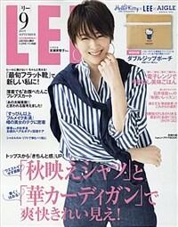 LEE(リ-) 2019年 09 月號 [雜誌]
