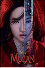 Disney: Mulan (Paperback)