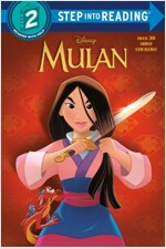 Step into Reading #2 Mulan (Disney Princess) (Paperback)
