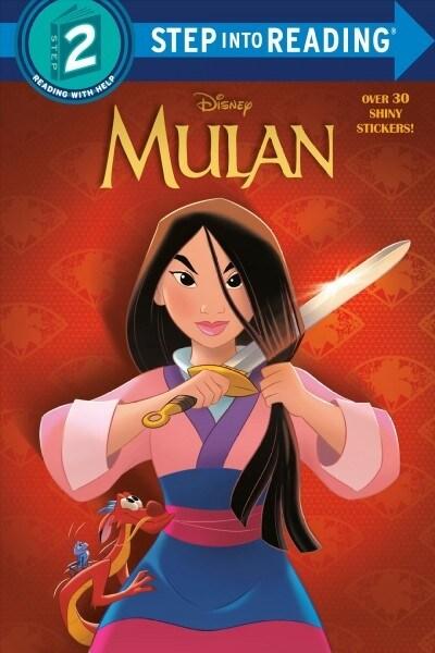 Step into Reading #2 Mulan (Disney Princess) (Paperback)