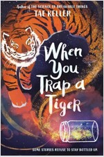 When You Trap a Tiger: Winner of the 2021 Newbery Medal (Hardcover)