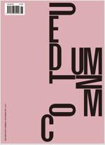 다큐멘텀 Documentum Vol.6