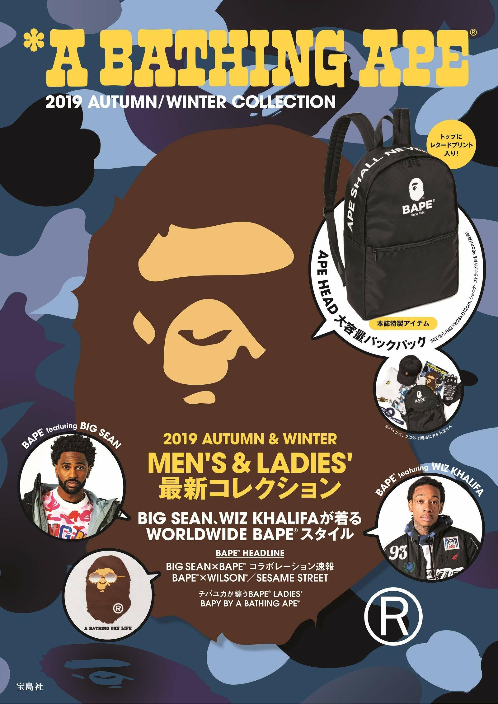 A BATHING APE®2019 AUTUMN/WINTER COLLECTION