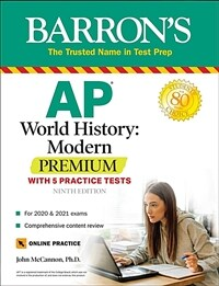AP World History: Modern Premium: With 5 Practice Tests (Paperback, 9)