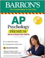 AP Psychology Premium: With 6 Practice Tests (Paperback, 9)
