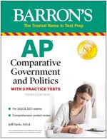 AP Comparative Government and Politics: With 3 Practice Tests (Paperback, 3)