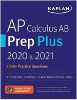 AP Calculus AB Prep Plus 2020 & 2021: 8 Practice Tests + Study Plans + Review + Online (Paperback)