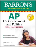AP Us Government and Politics: With 2 Practice Tests (Paperback, 12)