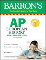 AP European History: With 2 Practice Tests (Paperback, 10)