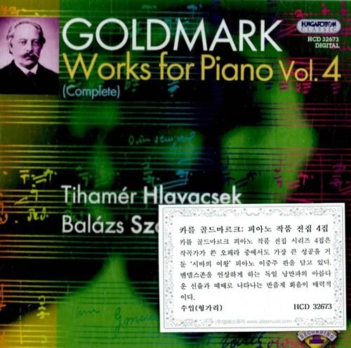 [수입] 골드마르크 : 피아노 작품 전집 제 4집