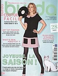 Burda Couture Facile (반년간 독일판) : 2012년 No.40