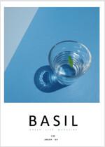 바질 Basil : V.02 식수