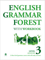 English Grammar Forest With Workbook Level 3 : Advanced