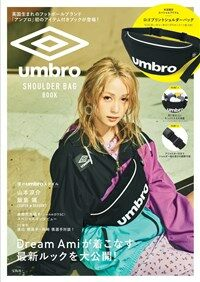 umbro SHOULDER BAG BOOK