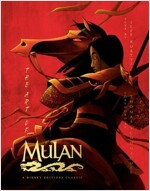 The Art of Mulan: A Disney Editions Classic (Hardcover)