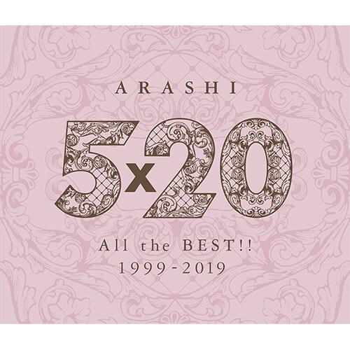 Arashi - 5×20 All the BEST!! 1999-2019 [통상반] [4CD]
