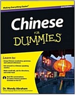 Chinese for Dummies [With CD (Audio)] (Paperback, 2)