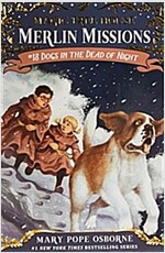Merlin Mission #18 : Dogs in the Dead of Night (Paperback)