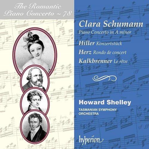 [수입] 낭만주의 피아노 협주곡 시리즈 Vol.78