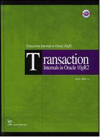 Transaction internals in Oracle 10gR2