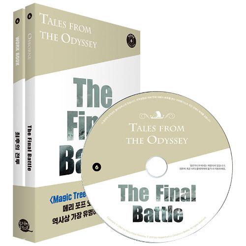Tales from the Odyssey Book 6 : The Final Battle 오디세이 이야기 6 : 최후의 전투 (원서 + 워크북 + 번역 + 오디오북 MP3 CD)