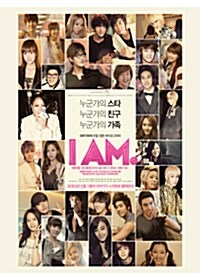 I Am.: SM 타운 라이브 월드 투어 인 매디슨 스퀘어 가든 (4disc)