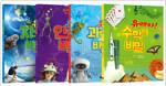 유레카! 시리즈 세트 - 전4권