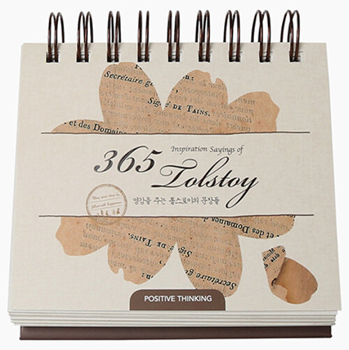 톨스토이의 영감을 주는 문장들 365 (스프링)