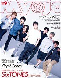 MyoJo(ミョ-ジョ-) 2019年 09 月號 [雜誌]