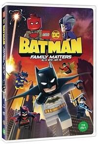 레고 DC 배트맨 : 소중한 가족