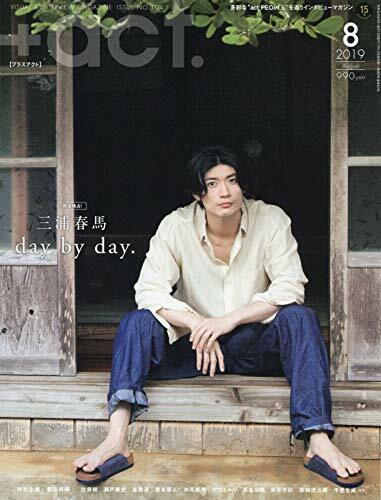 +act. ( プラスアクト )―visual interview magazine 2019年 8月號