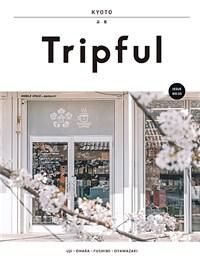 Tripful 트립풀 교토