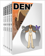 덴마 Denma The Quanx 2부 파트2 세트 - 전5권