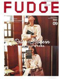 FUDGE(ファッジ) 2019年 09月號 [雜誌]