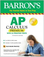 AP Calculus Premium: With 12 Practice Tests (Paperback, 15)