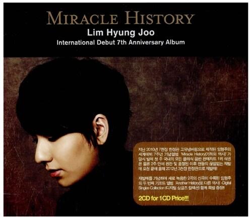 임형주 - Miracle History : 세계데뷔 7주년 기념 앨범 [2CD 한정반][재발매]