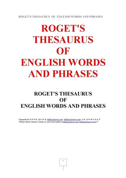 로게트 영어단어숙어 동의어사전 (ROGETS THESAURUS OF ENGLISH WORDS AND PHRASES, by Roget)